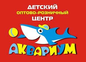 АльянсОмск
