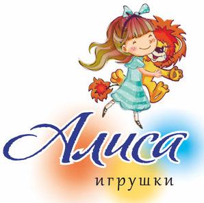 alysa-toys